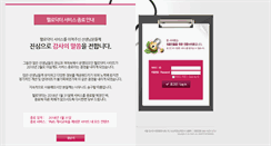Preview of hellodoctor.co.kr